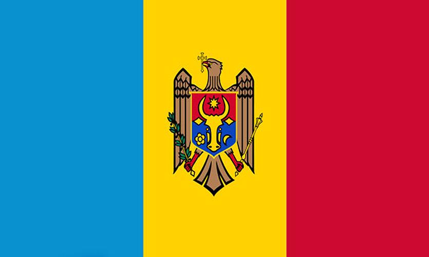 Purchase Barbados Flag