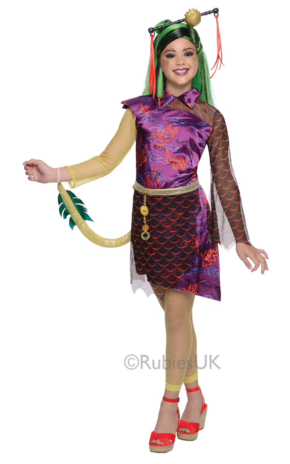 Childrens Girls Monster High Fancy Dress Costume Outfit ...