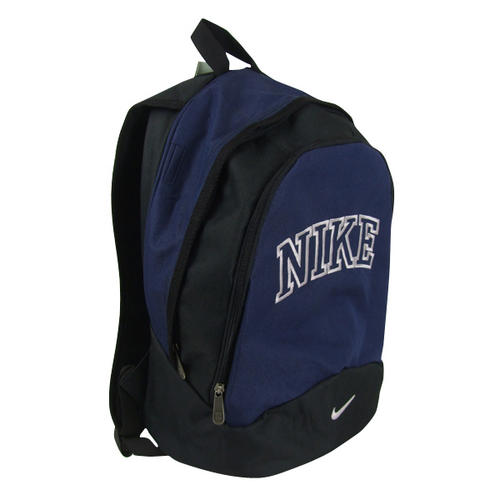 Item Details - New Nike Boys Rucksack Backpack School Shoulder Bag