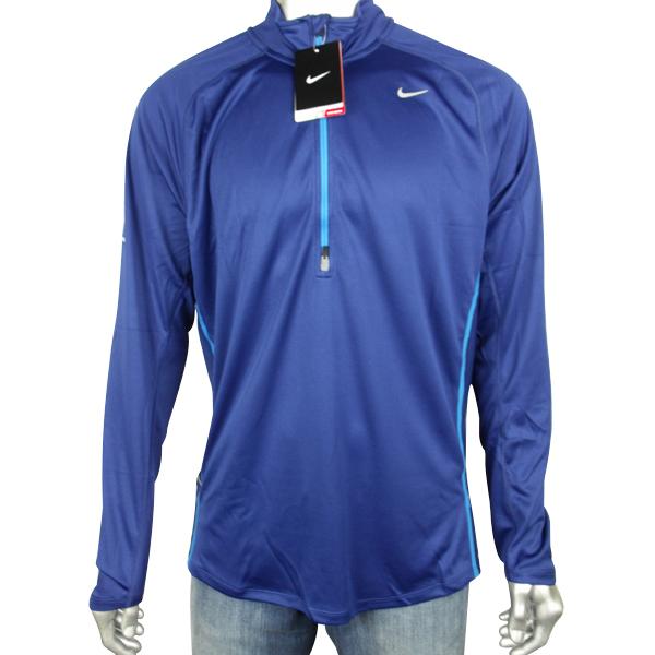 Men Nike Dry Dri Fit Running Training Shirt Reflective