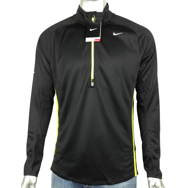 Mens nike dry dri fit running training shirt reflective for Best athletic dress shirts