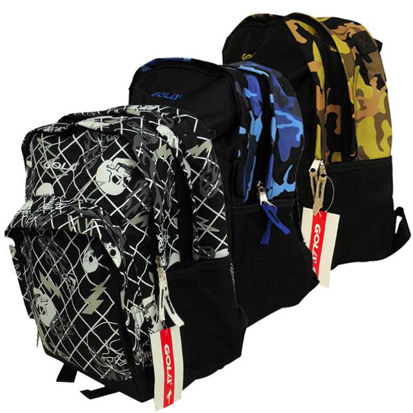 Strong School Bags School Bag Army Camo