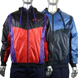 Nike Windbreaker Jackets Super Save - Nike Windbreaker Jackets