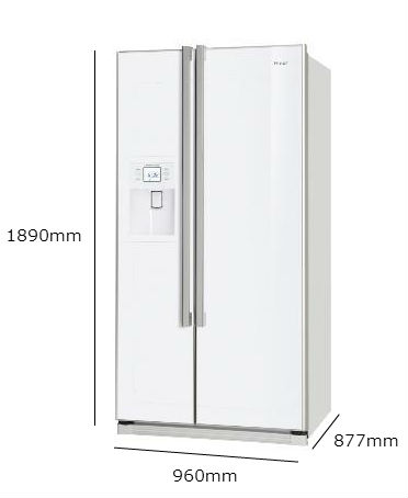 How wide is an american fridge freezer