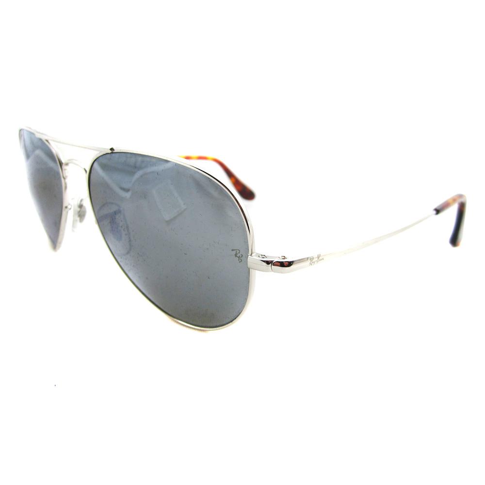 ray ban sonnenbrille ultra aviator 8029k 064kn4 silver. Black Bedroom Furniture Sets. Home Design Ideas