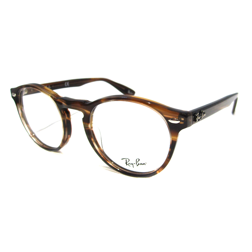 Pics Of Glasses Frame : Cheap Ray-Ban Glasses Frames 5283 5139 Striped Brown ...