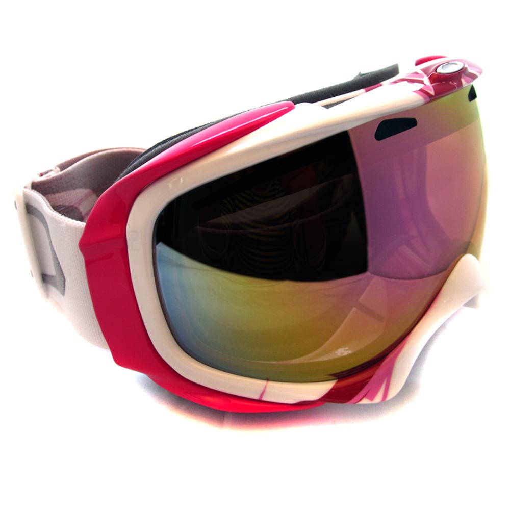 d1e770c039 Oakley Elevate Goggles Pink Iridium « Heritage Malta