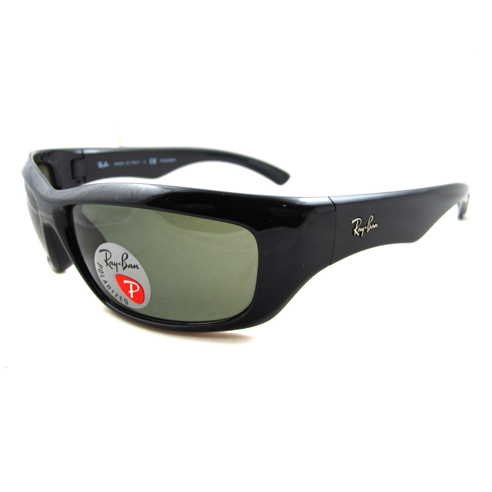 9a7d65b4ebe Ray Ban 4160 Review « Heritage Malta