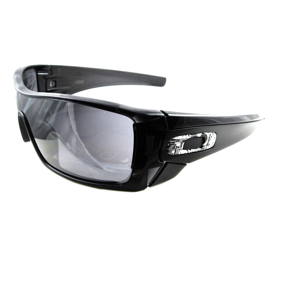 557771f622 How To Change Oakley Batwolf Lenses « One More Soul
