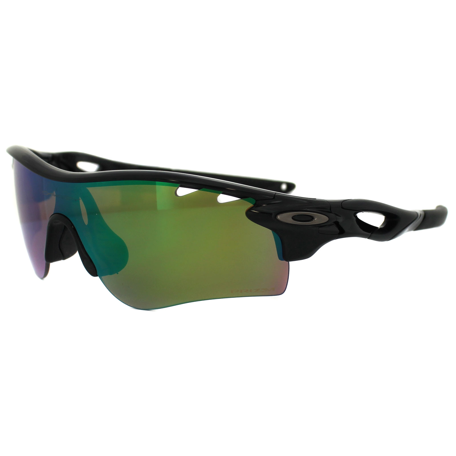 Oakley Radarlock Path Polarized