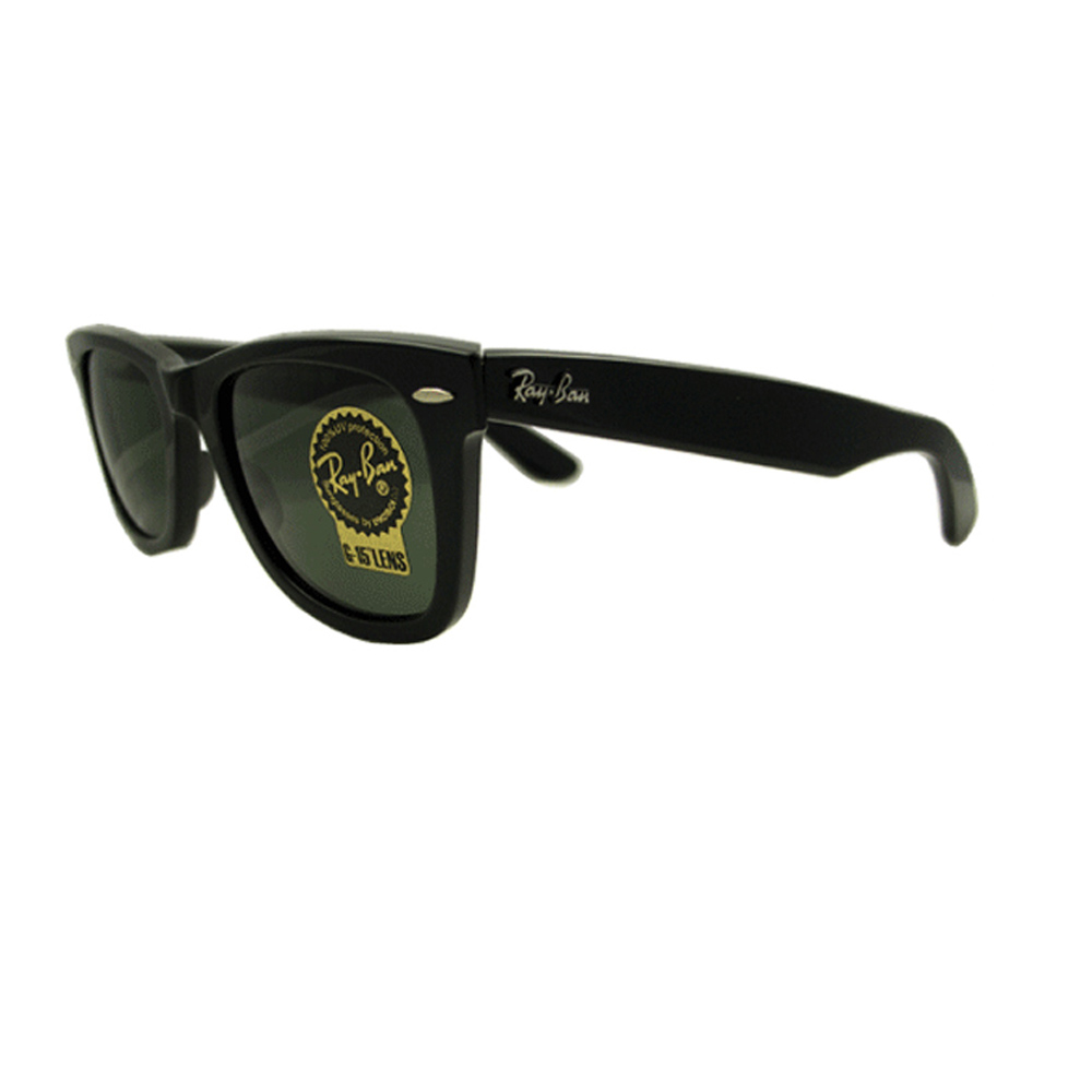 how much are ray bans  replica ray Archives