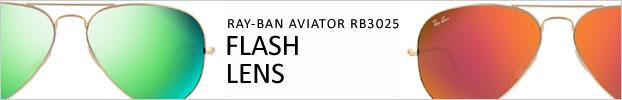 Aviator Flash Lens