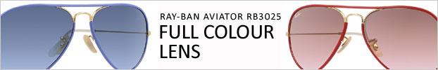 Aviator Full Colour Lens