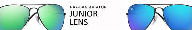 Aviator Junior