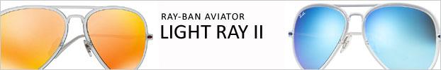Aviator Light Ray 2 Lens