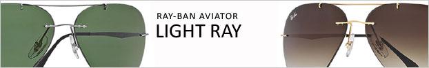 Aviator Light Ray