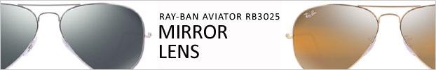 Aviator Mirror Lens
