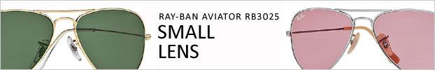 Aviator Small Lens
