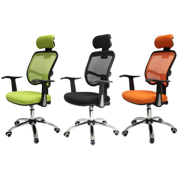 designer mesh/chrome adjustable executive office computer desk