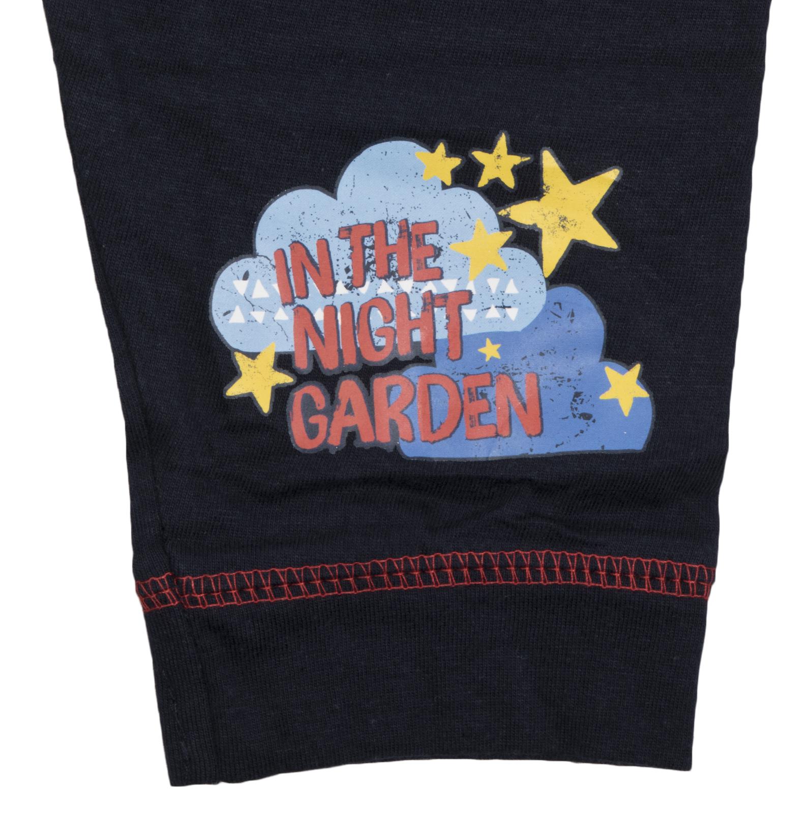 Kids In The Night Garden Pyjamas Boys Girls Pjs ITNG 2 Piece Set Toddlers Size
