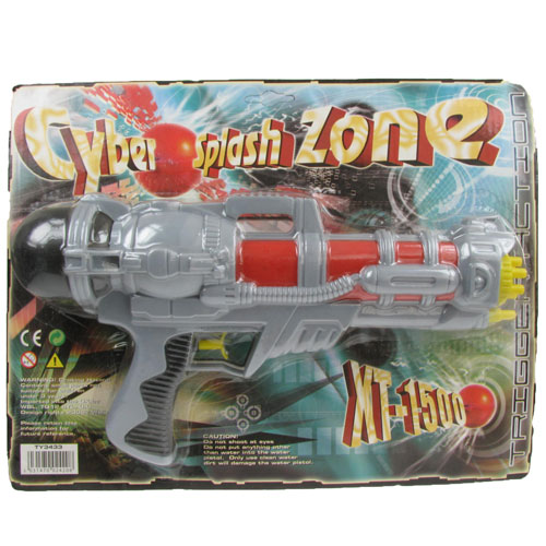 Cyber Splash Zone XT-1500 Toy Water Soaker Gun Red Enlarged Preview