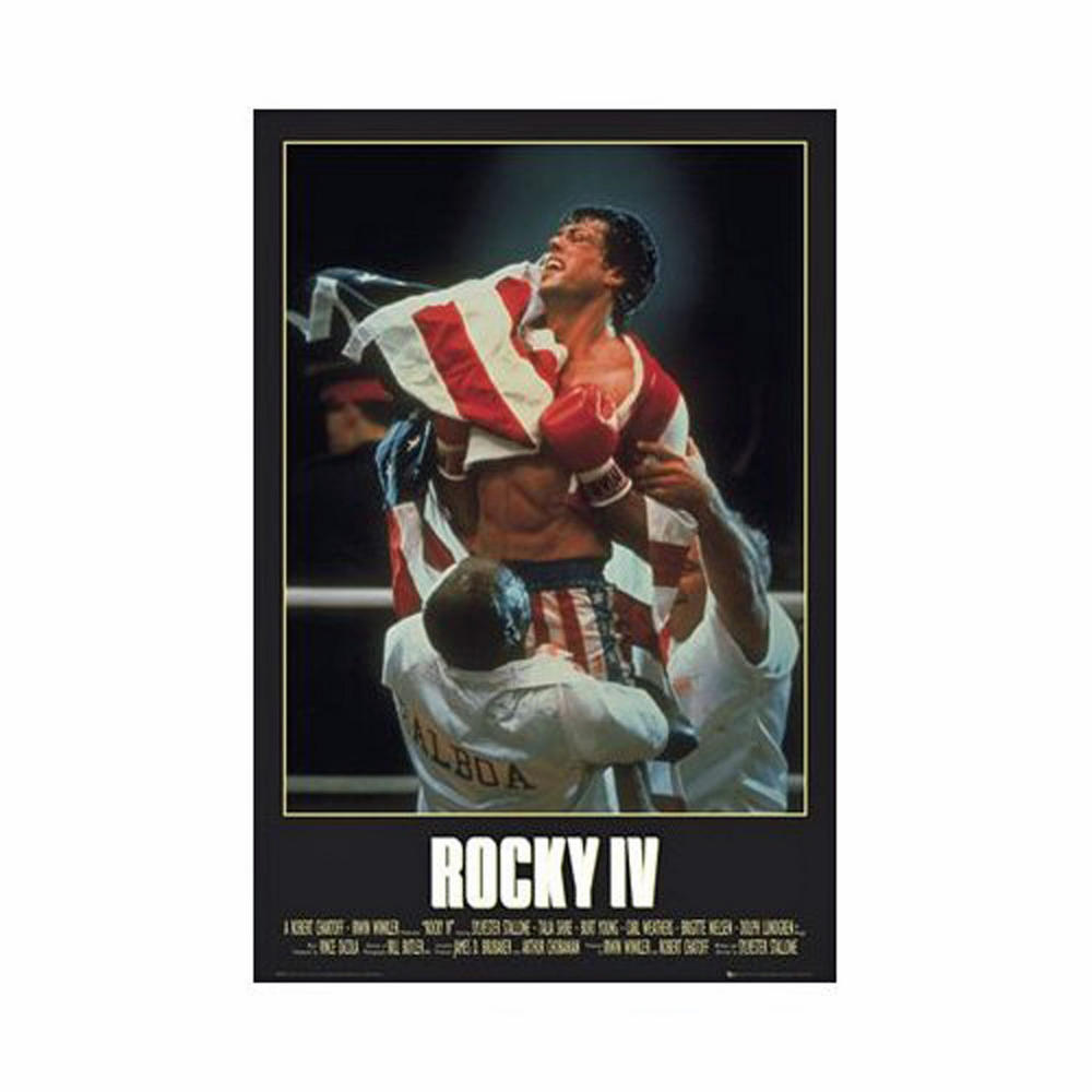 rocky iv one sheet maxi poster 61 cm x 91 5 cm 31 61cm x 24 x 36 inches approx. Black Bedroom Furniture Sets. Home Design Ideas