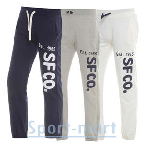 Soul Star Rapid Fleece Jogging Bottoms Pants Trousers Junior Boys Size