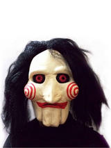 View Item Adult SAW Jigsaw Puppet Overhead Mask Fancy Dress Halloween Horror Mens Ladies