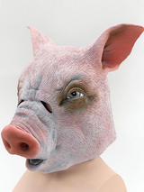 Farm Pig Head Mask Rubber Latex Fancy Dress Prop Party Halloween