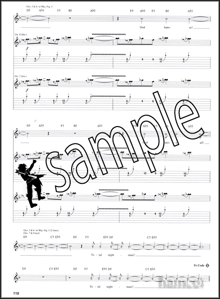 Guitar guitar tabs avenged sevenfold : Guitar : nightmare guitar tabs Nightmare Guitar Tabs also ...