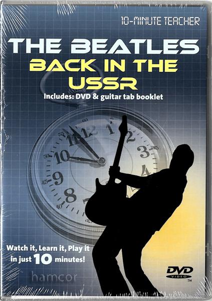 THE BEATLES - BACK IN THE U.S.S.R LYRICS