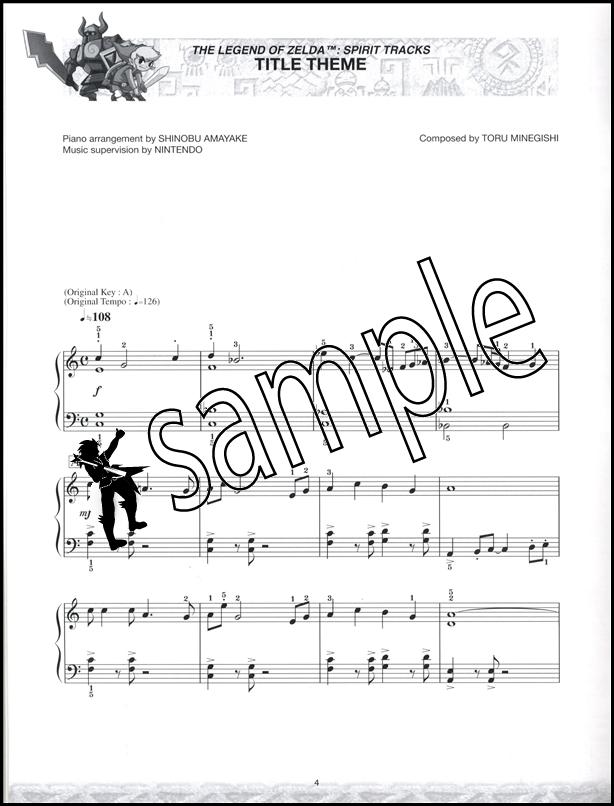 partition piano zelda spirit tracks