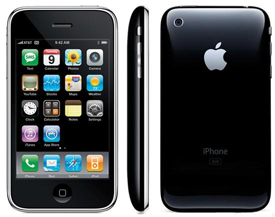 Apple iPhone Mobile Phone 3G 8GB Black Unlocked Enlarged Preview