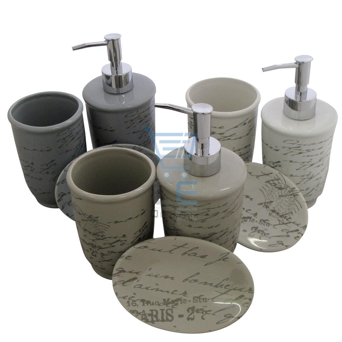 3pc ceramic bathroom set 3 colours beige grey white dispenser tumbler soap dish ebay - Bathroom soap dish sets ...