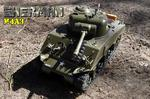 View Item 1/30 Sherman M4A3 Radio Controlled RC Tank
