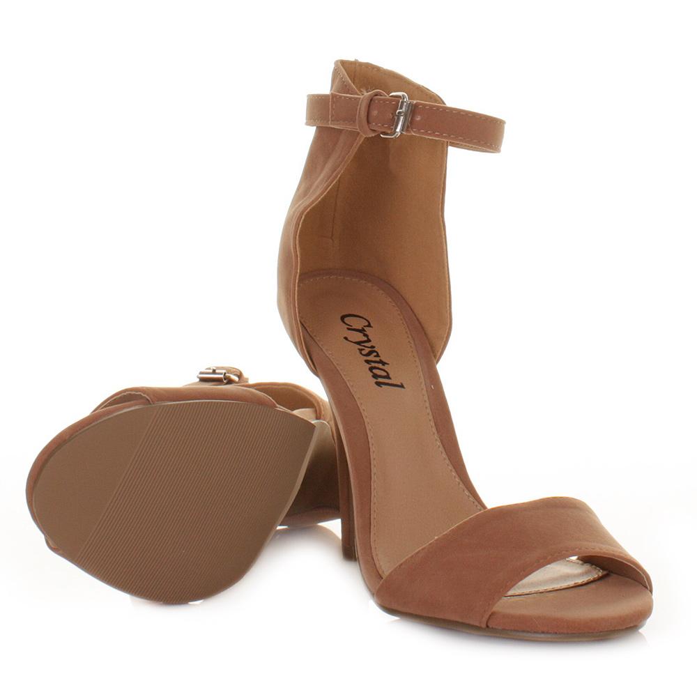 Dark Nude Heels - Is Heel
