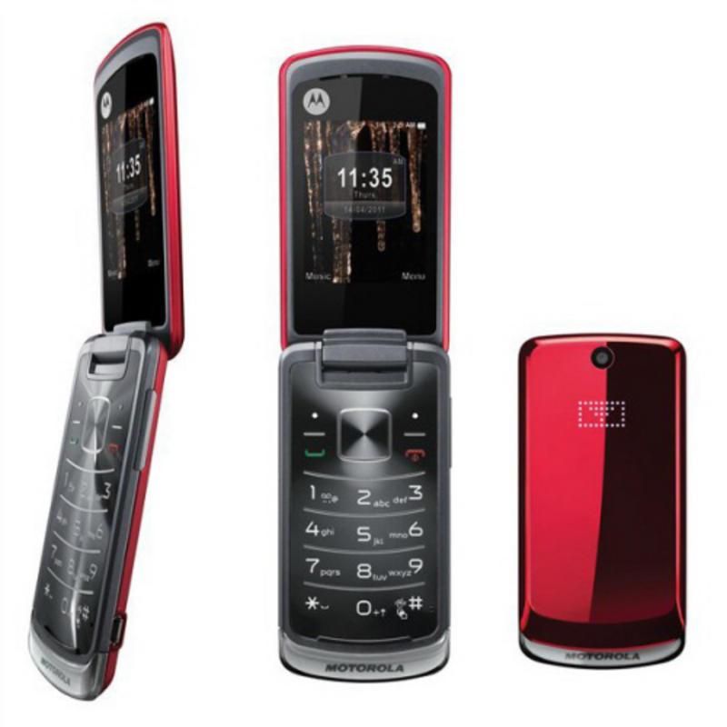 http://images.esellerpro.com/2444/I/248/66/lrgscalemobile-Motorola-Gleam-red.jpg