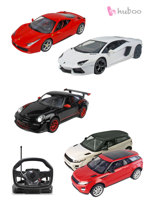 fast remote control cars for sale uk rastar radio remote