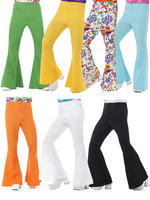 Men's Flared Trousers