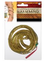 Ladies Egyptian Snake Armband