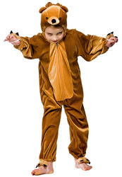 View Item Kid's Bear Costume