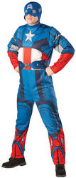 View Item Licensed Classic Captain America Costume