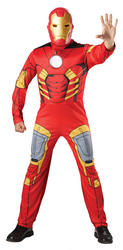 View Item Deluxe Iron Man Avengers Costume
