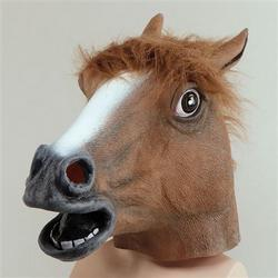 View Item Brown Horse Mask