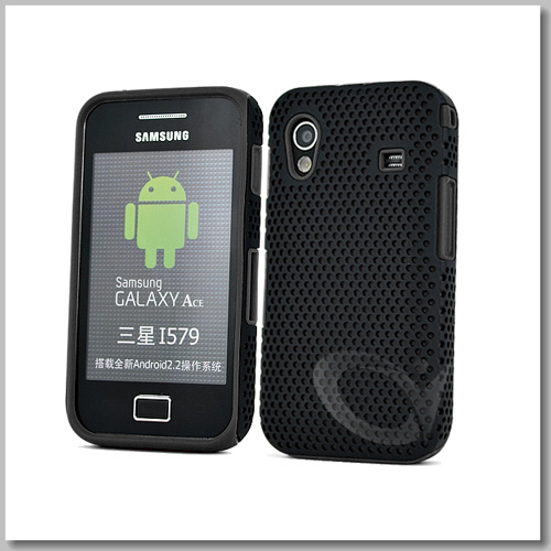 Mesh Silicone Combo Case with Screen Protector for Samsung Galaxy Ace S5830