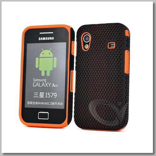 Mesh-Silicone-Combo-Case-with-Screen-Protector-for-Samsung-Galaxy-Ace-S5830