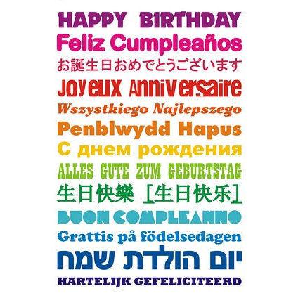 """Résultat de recherche d'images pour """"happy birthday many languages"""""""