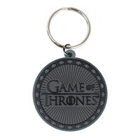 Game of Thrones Logo Rubber Keying