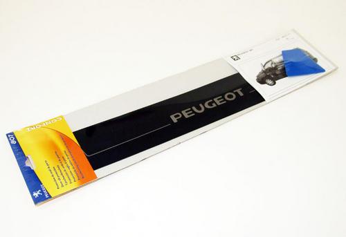 PEUGEOT 807 DOOR SILL PROTECTORS [Fits all 807 models] MPV GENUINE PEUGEOT PART! Thumbnail 1