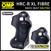 NEW! HA/794/N OMP HRC-R XL RACE SEAT FIBREGLASS SHELL WITH FIRE RESISTANT AIRNET
